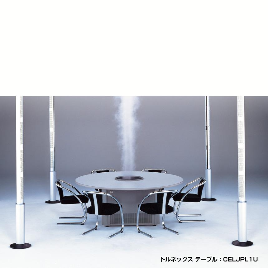 トルネックス テーブル・チェア