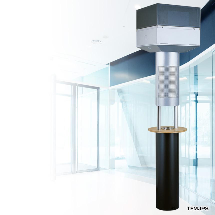 トルネックス タワー