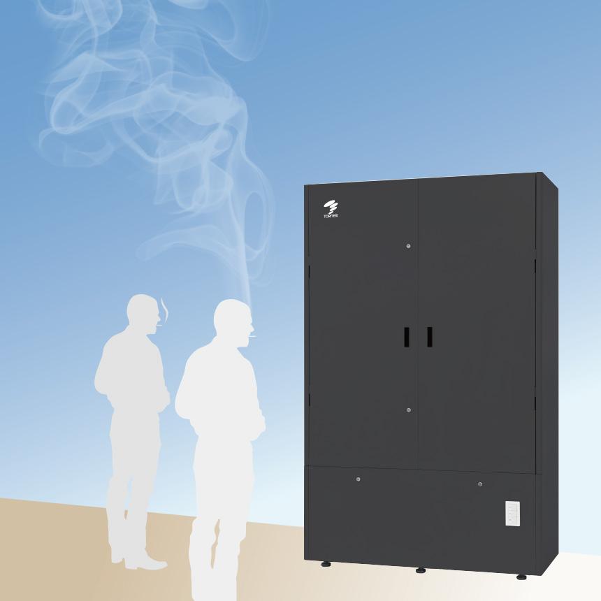 高性能プラズマ集塵脱臭装置