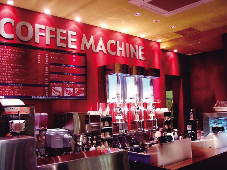 「コーヒーマシーン 丸の内oazo店 様」のメインイメージ