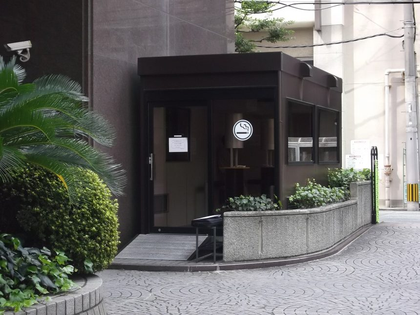 「三井松島産業株式会社 様」のメインイメージ