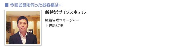 prince_name
