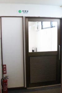 サウナ&カプセルホテルニュー小岩310様 喫煙室入口
